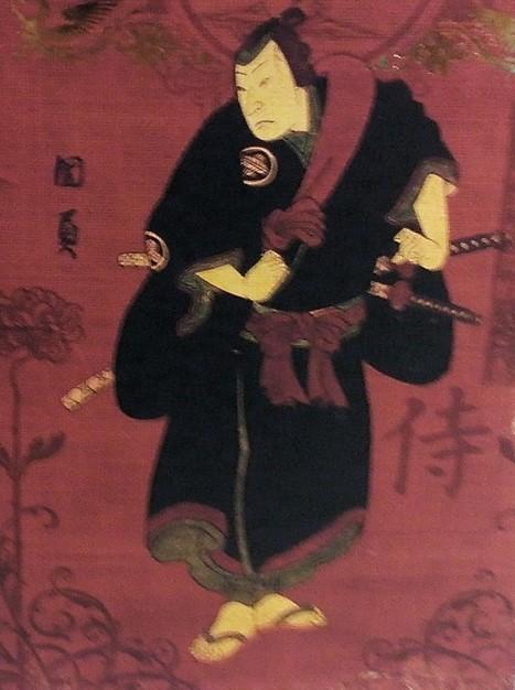 That's Queen Samurai To You | Fabulous Feminism | Scoop.it