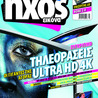 hxos plus