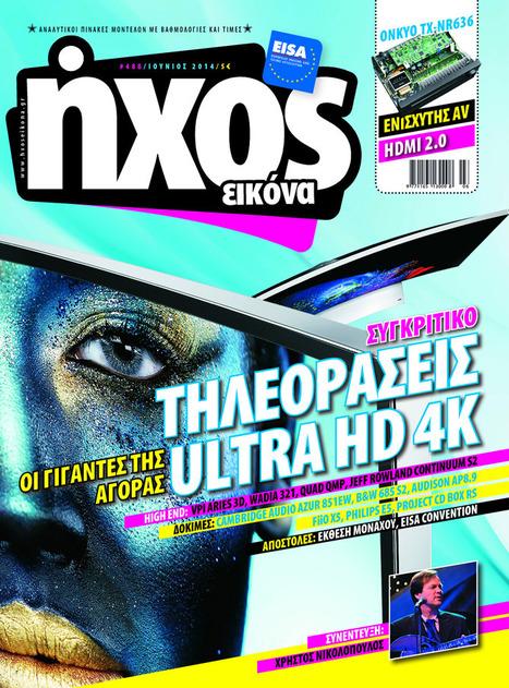 hxosplus.gr - hxosplus.gr | hxos plus | Scoop.it