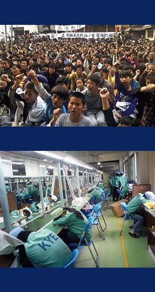 China's Factory Workers Are Becoming More Restive | Asian Labour Update | Scoop.it