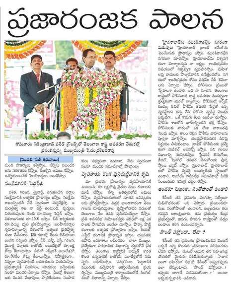 Telangana CM | Governance | Scoop.it