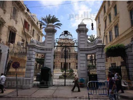 Jews, Alexandria, and RoshHashanah | Égypt-actus | Scoop.it