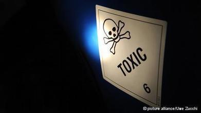 कैसे कैसे रासायनिक हथियार - खबरें l Deutsche Welle | वैज्ञानिक सोच | Scoop.it