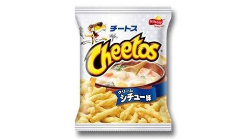 Frito-lay releases Cheetos that taste like stew | Troy West's Show Prep | Scoop.it