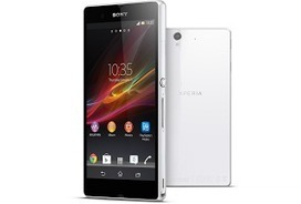 How to Install MIUI 5 Custom ROM on Sony Xperia Z | Info-Pc | Software | Scoop.it