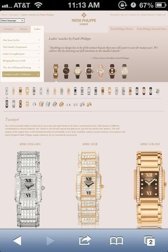 Patek Philippe expands consumers' knowledge via QR code - Luxury Daily - Mobile | Luxury Retail Asia | Scoop.it