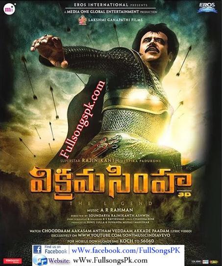 Kochadaiiyaan (Vikrama Simha)Tamil Movie Full Mp3 || Free Download - BD Songs Maza | Movie Download Online | Scoop.it