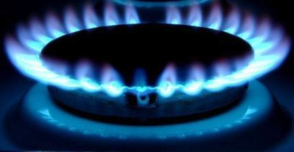 British gas raises gas and electricity price | myproffs.co.uk - Technology | Scoop.it
