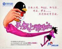 10 tendances de l'internet en Chine pour 2013 - | F&B Marketing | Scoop.it