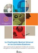 La Clasificación Decimal Universal en los Currículos Escolares | ADMINISTRACION DE BIBLIOTECAS | Scoop.it
