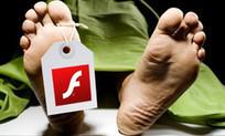Mozilla: Firefox beginnt bereits im August mit Flash-Blockade | Medienbildung | Scoop.it