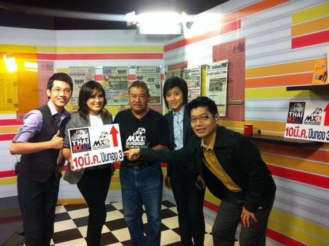 "ThaiMXGP Live Interview, morning news ""Tom Malang One (ตอมแมลงวัน)"", Nation Channel 