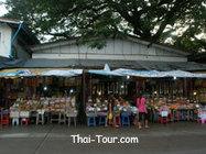 ตลาดบ้านเพ เกาะเสม็ด อำเภอ ปลวกแดง ระยอง ท่องเที่ยว สถานที่ท่องเที่ยว | km | Scoop.it