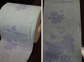 The BathroomWorld Blog: The World's Most Expensive Toilet Paper | Bathrooms | Scoop.it