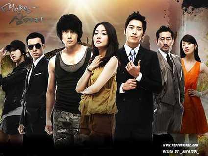 Xem Phim Chinh Phục Mặt Trời (tập 25/25) | Vtc1 , Xem Phim chinh phuc mat troi (tap 25/25) | vtc1 Sản xuất năm , Diễn viên Sung Yuri,Ji Sung,Lee Wan | Phim HD | Scoop.it