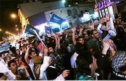 Saudi crackdown leaves 1 Shia martyred, 14 injured | Human Rights and the Will to be free | Scoop.it