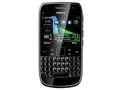 Nokia E6 | Technology and Gadgets | Scoop.it