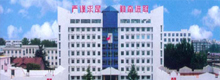 China MBBS   Study  in China   JSS International Education   China MBBS   Scoop.it