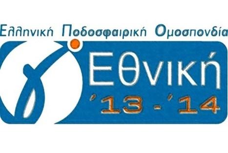Wix HTML Editor | ΕΡΑΣΙΤΕΧΝΙΚΟ ΠΟΔΟΣΦΑΙΡΟ | Scoop.it