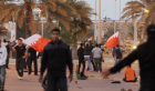 1 killed in Bahrain violence | Human Rights and the Will to be free | Scoop.it