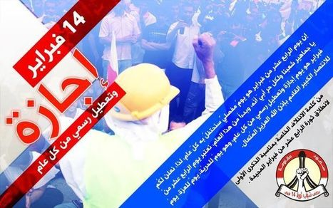 Bahrain: February 14th - 'Freedom Day'   Human Rights and the Will to be free   Scoop.it