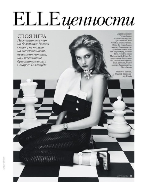 Svetlana Zakharova Has All the Right Moves for Nikolay Biryukov in Elle Russia April 2013 | TAFT: Trends And Fashion Timeline | Scoop.it