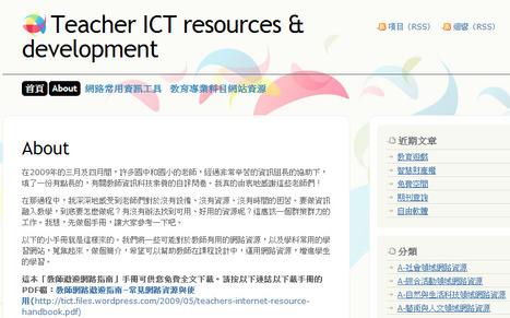 Teacher ICT resources & development | 資訊科教學資源網站 | Scoop.it