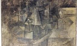 Italian police seize £11m Picasso from pensioner who claims it was a gift | Centro de Estudios Artísticos Elba | Scoop.it