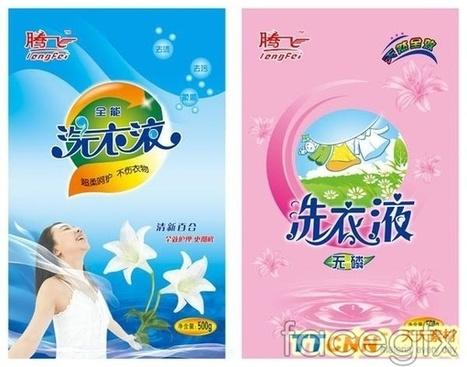 Laundry detergent packaging design templates PSD | Pattern border | detargent  pwoder | Scoop.it
