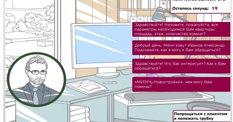 Corporate E-Learning Club: 10 доводов в пользу геймификации корпоративного учебного портала (по материалам вебинара Алексея Королькова) | e-learning-ukr | Scoop.it