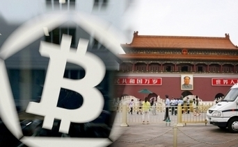 Bitcoin firm boss says 'ordinary people' should not invest in digital currency ... - South China Morning Post | Peer2Politics | Scoop.it