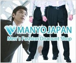 スーツのズボンだけ購入したい 破れたりダメになるからまとめ買い | erika20131125 | Scoop.it