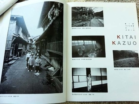 You don't know what Kimura Ihei Award is #1 木村伊兵衛写真賞の30年 1970年代編   Photography Now   Scoop.it