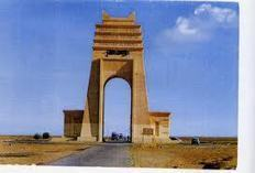 Rome the Second Time: On the Road in Libya: The Arch of the Fileni | Interests | Scoop.it