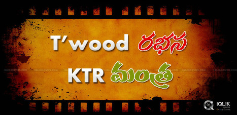 Can KTR Give A Solution To Telangana Films Issue?   Andhraheadlines   Scoop.it