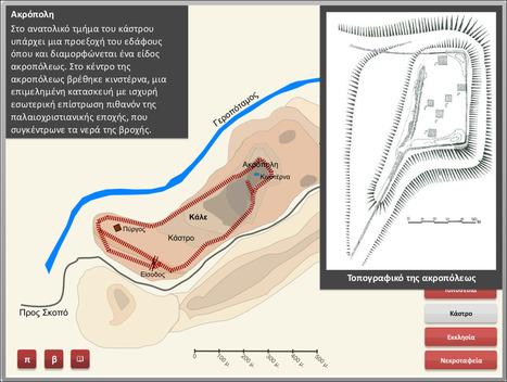 Το βυζαντινό κάστρο της Σέτενας στο χωριό Σκοπός Φλώρινας | Σημαντικά & Εφήμερα | Scoop.it