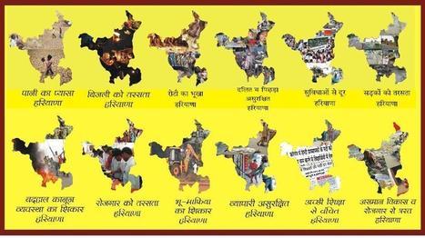 Twitter / YOUTH_HJCPNP: Next CM..Kuldeep Bishnoi ,,,Jai ... | Kuldeep Bishnoi | Scoop.it