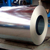 Ambi Vijay Steel For Cr Coil Manufacturers in Gujarat, Cr Coil Manufacturers in Ahmedabad