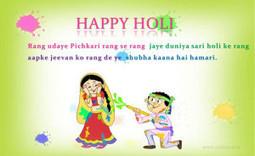 22 Happy Holi 2014 Wishes Cards - Holidays Celebration | Festival Holidays | Scoop.it