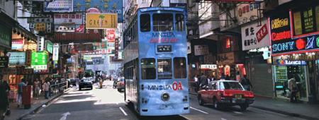 Les rues commerçantes les plus chères du monde, Diaporama   Le monde by Directours   Scoop.it