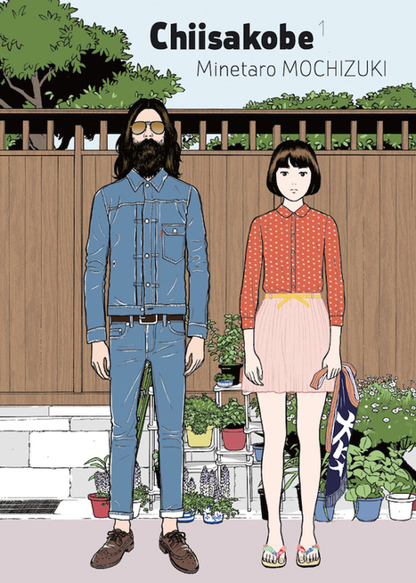 Chiisakobé de Minetaro Mochizuki reçoit le Prix Asie ACBD 2016   littérature jeunesse   Scoop.it