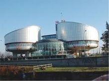INTERNET : Un article diffamatoire peut être « rectifié » mais non « retiré » juge la Cour européenne des droits de l'homme | RADAR | Scoop.it