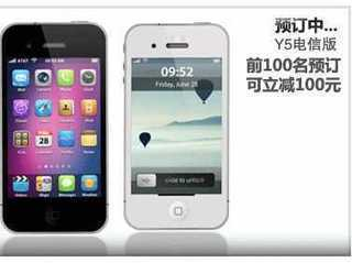 Is Apple Not Cool Enough In China To Copy Anymore? | Digital-News on Scoop.it today | Scoop.it