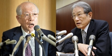 President of Japan's RIKEN research labs resigns | Higher Education and academic research | Scoop.it