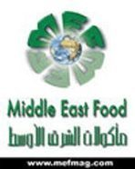 05 Jun 2013 : Pamed Show | Agricultural & Horticultural Industry News | Scoop.it
