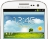Samsung Launches Biggest Campaign to Date for Galaxy S III | Brand Marketing & Branding | Scoop.it