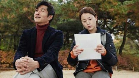 Festival del film Locarno - Concorso internazionale: Twenty Movies Go Hunting a Pardo | Everything about Hong Sang-soo | Scoop.it