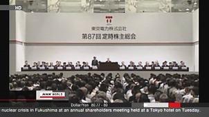 Les actionnaires de Tepco rejettent l'abandon du nucléaire   Le NouvelObs   Japon : séisme, tsunami & conséquences   Scoop.it