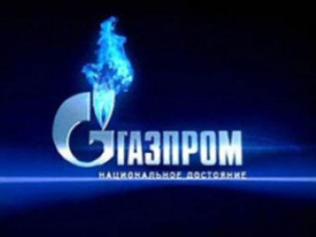 Gazprom criticises EU over South Stream gas pipeline - FT.com | The Economy Observer | Scoop.it
