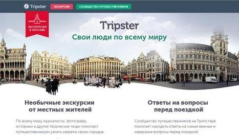 Turystyczne kaprysy w dolarowym ekwiwalencie - Głos Rosji | Projekt IQ-arius | Scoop.it